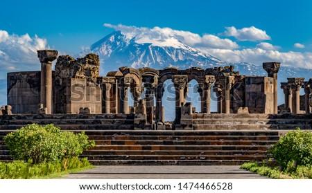 Ruins of the Zvartnos temple in Yerevan, Armenia, with Mt Ararat in the background Zdjęcia stock ©