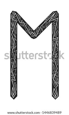 Rune Ehwaz. Ancient Scandinavian runes. Runes senior futarka. Magic, ceremonies, religious symbols. Predictions and amulets.
