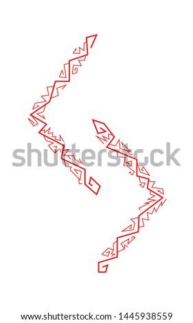 Rune Jera Ancient Scandinavian runes. Runes senior futarka. Magic, ceremonies, religious symbols. Predictions and amulets.