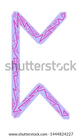 Rune Perth. Ancient Scandinavian runes. Runes senior futarka. Magic, ceremonies, religious symbols. Predictions and amulets.