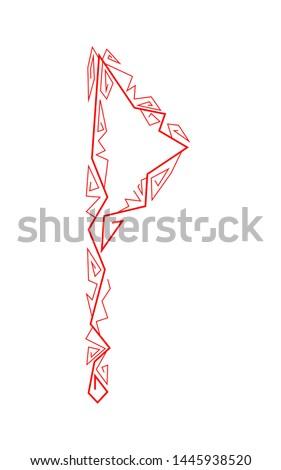 rune Wunjo. Ancient Scandinavian runes. Runes senior futarka. Magic, ceremonies, religious symbols. Predictions and amulets.