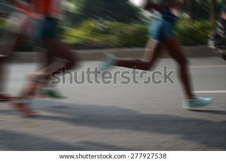 Running crowd