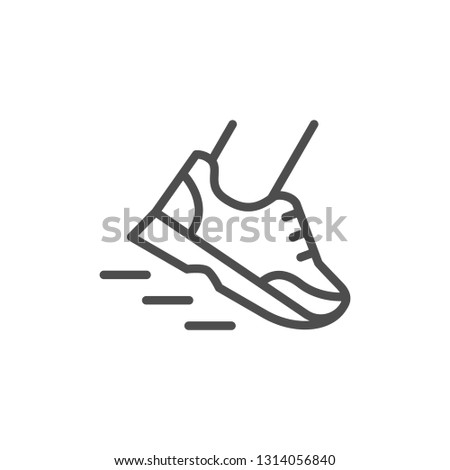 Running line icon isolated on white