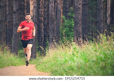 Running man. Male runner jogging at the park. Guy training outdoors. Exercising on forest path. Healthy, fitness, wellness lifestyle. Sport, cardio, workout concept Сток-фото ©