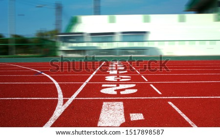 Running track for the athletes background, Athlete Track or Running Track #1517898587