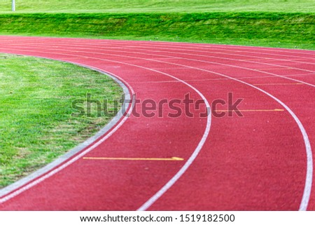 Running track for the athletes background, Athlete Track or Running Track #1519182500