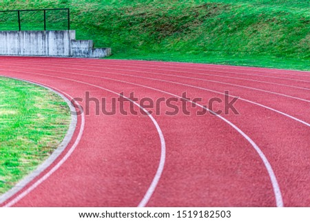 Running track for the athletes background, Athlete Track or Running Track #1519182503