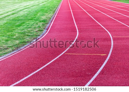 Running track for the athletes background, Athlete Track or Running Track #1519182506