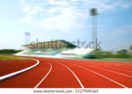 Running track for the athletes background, Athlete Track or Running Track #1527098369