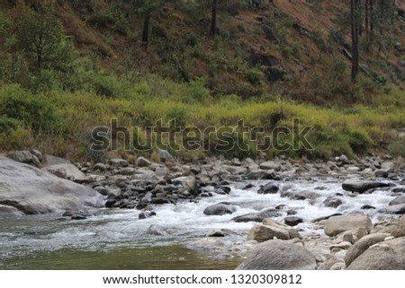 Rural areas of Uttrakhand India #1320309812