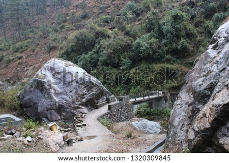 Rural areas of Uttrakhand India #1320309845