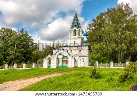 Rural cemetery and rural temple. Yaroslavl region, Russia #1473455789
