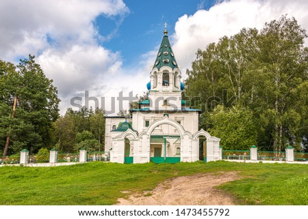 Rural cemetery and rural temple. Yaroslavl region, Russia #1473455792