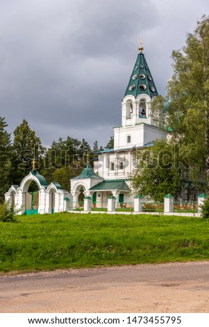 Rural cemetery and rural temple. Yaroslavl region, Russia #1473455795