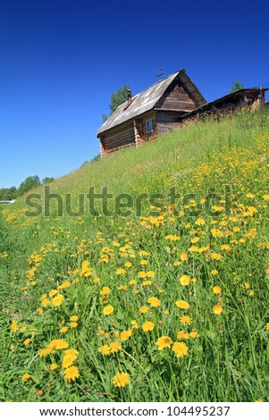 rural house on small hill