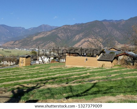 Rural village in rural China #1327379009