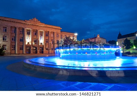 Ruse, Bulgaria - water fountain at dusk in city center