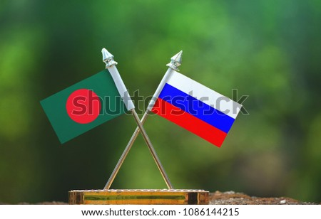 Russia and Bangladesh small flag with blur green background #1086144215