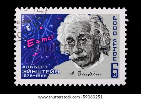 RUSSIA - CIRCA 1979: A stamp is printed in Russia, Albert Einstein, circa 1979.