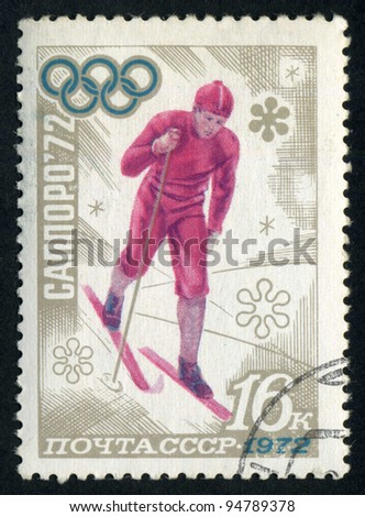 RUSSIA - CIRCA 1972: A stamp printed by Russia, shows sport, skier, skiing, snowflake, winter circa 1972