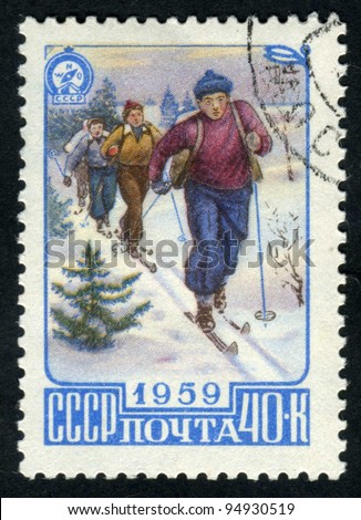 RUSSIA - CIRCA 1959: A stamp printed by Russia, shows sport, skier, skiing, winter circa 1959