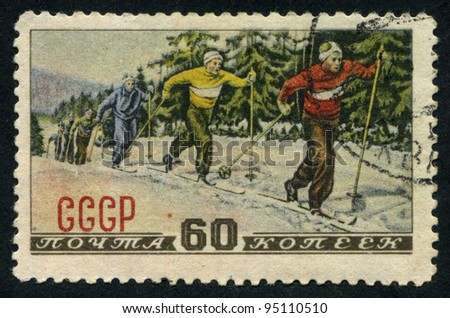RUSSIA - CIRCA 1952: A stamp printed by Russia, shows sport, skier, skiing, winter circa 1952