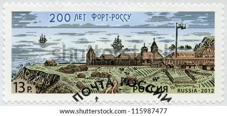 russia   circa 2012  a stamp...