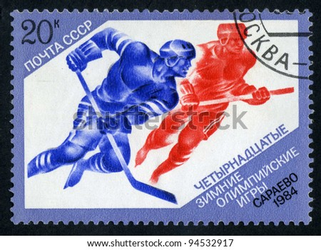 RUSSIA - CIRCA 1984: A stamp printed in Russia shows a hockey game, circa 1984.