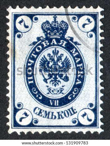 RUSSIA - CIRCA 1902: A stamp printed in Russia shows Imperial Eagle and Post Horns with Thunderbolts. Vertical Lozenges of Varnish on Face. Scott Catalog 59 A10 7k dark blue, circa 1902
