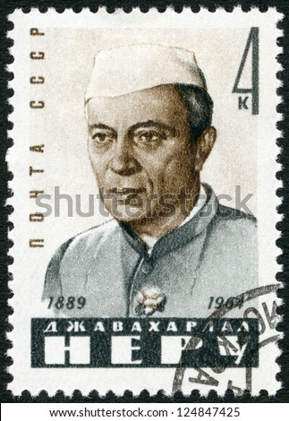 RUSSIA - CIRCA 1964: A stamp printed in Russia shows Indian Prime Minister Jawaharlal Nehru (1889-1964), circa 1964 - stock photo