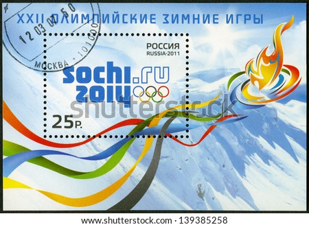 RUSSIA CIRCA 2011 A stamp printed in Russia shows official logo of the XXII Olympic Winter Games in Sochi 2014 circa 2011