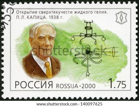 RUSSIA - CIRCA 2000: A stamp printed in Russia shows P.L.Kapitsa (1894-1984), series Russia, XX century, Science, circa 2000