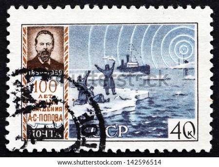 russia   circa 1959  a stamp...