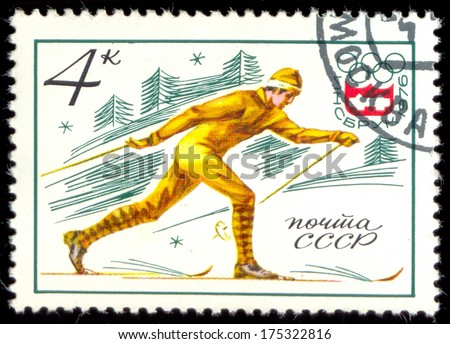 Russia - CIRCA 1976: A stamp printed in the USSR shows a cross country skier, devoted Winter Olympic Games in Insbruk, one stamp from series, circa 1976.