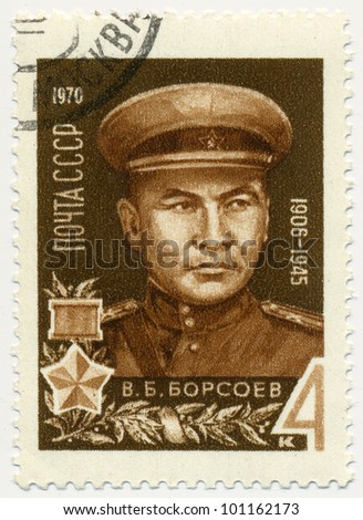 RUSSIA - CIRCA 1970: A stamp printed in USSR, shows portrait of Colonel antitank artillery, the hero of the Soviet Union V.B.Borsoev (1906-1945), circa 1970