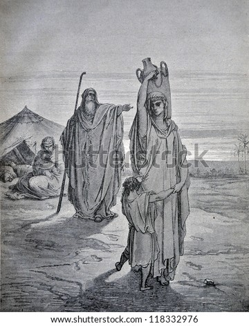 "RUSSIA - CIRCA 1913: An engraving printed in Russia shows image ""Abraham, Hagar and  Ishmael"", The book ""Holy Bible"", circa 1913"