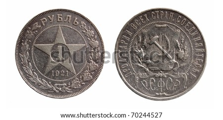 RUSSIA - CIRCA 1921: Both sides of a 1921 one rubl coin from the Russia, circa 1921