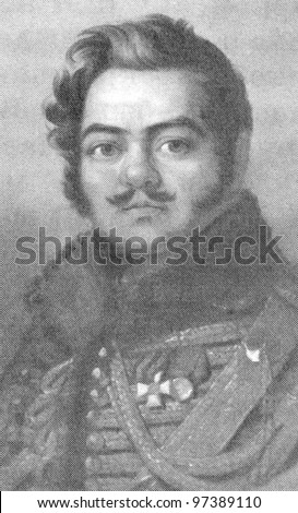 RUSSIA - CIRCA 2011: Illustration from the textbook The History of Russia, published in the Russia shows Russian commander in the war of 1812 D. Davydov, circa 2011 - stock photo