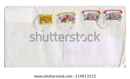 RUSSIA - CIRCA 2012: Mailing envelope with postage stamps dedicated to Russian kremlins and animals,circa 2012.
