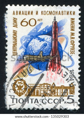 RUSSIA - CIRCA 1984: stamp printed by Russia, shows Aircraft and spacecraft, circa 1984