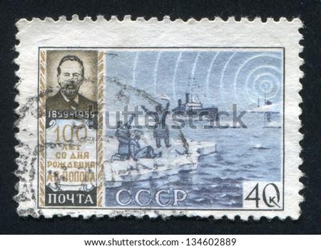 russia   circa 1959  stamp...