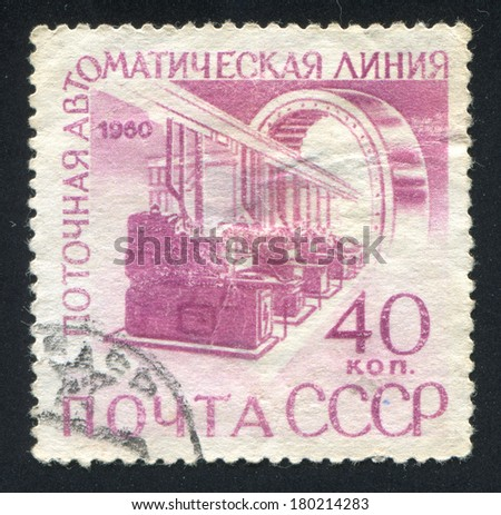 RUSSIA - CIRCA 1960: stamp printed by Russia, shows Automatic Production Line and Roller Bearing, circa 1960