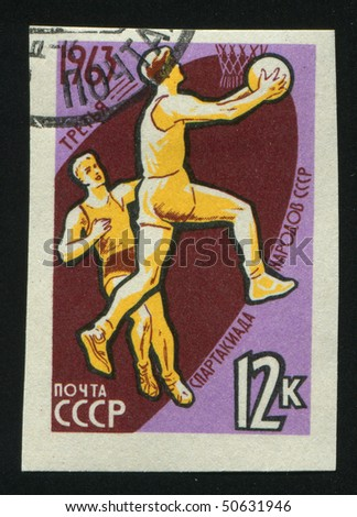 RUSSIA - CIRCA 1963: stamp printed by Russia, shows basketball players and ball, circa 1963.