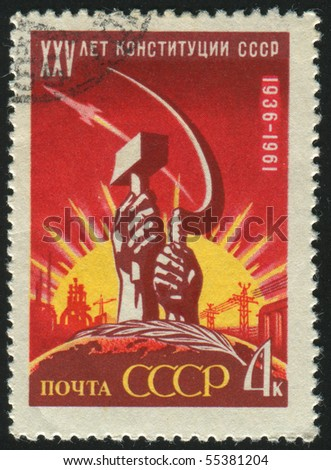 russia   circa 1961  stamp...