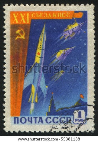 RUSSIA - CIRCA 1958: stamp printed by Russia, shows Kremlin and rockets, circa 1965.