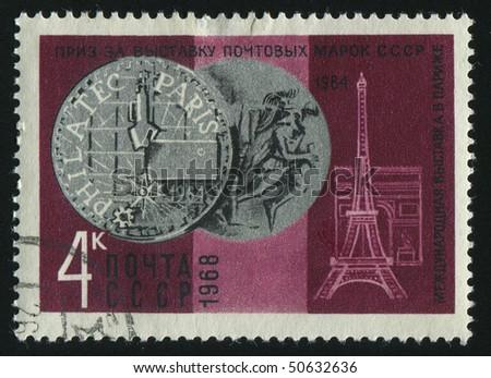 russia   circa 1968  stamp...