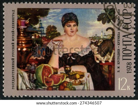 RUSSIA - CIRCA 1978: stamp printed by Russia, shows portrait Russian woman, cat, lunch, food, still life, circa 1978