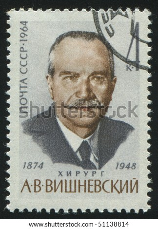 RUSSIA - CIRCA 1964: stamp printed by Russia, shows portrait Vishnevsky, circa 1964.