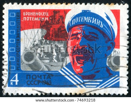 RUSSIA - CIRCA 1965: stamp printed by Russia, shows Scene from Film Potemkin, circa 1965.