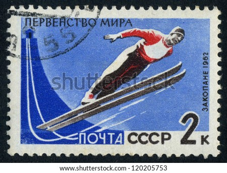 RUSSIA - CIRCA 1962: stamp printed by Russia, shows Ski jumping, sport, olympiad, skier, skiing, snowflake, winter circa 1962